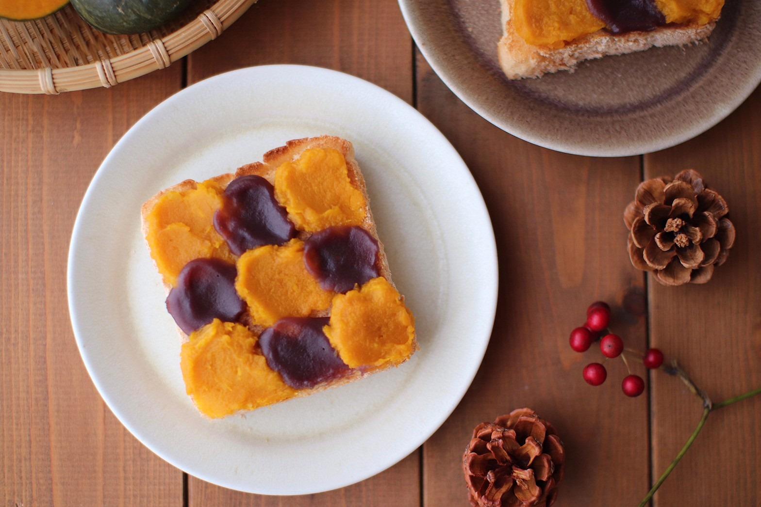 冬至に食べたい『かぼちゃのいとこ煮風ウェーブトースト』